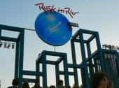 Aprender com e no Rock in Rio