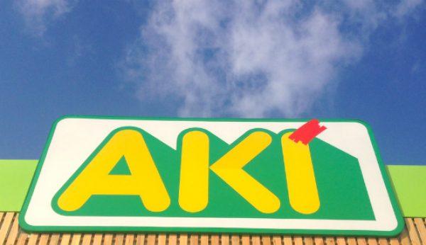 AKI está a recrutar