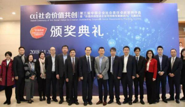 Aceleradora da Fosun e Fidelidade premiada na China